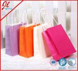 쇼핑 가는 세로 줄무늬 구매자를 위한 종이 봉지