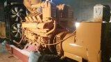 50Hz de Diesel 600kw Reeks van de Generator