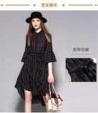 Платье женщин Высок-Шкафута скачками Striped Hemline с втулкой слойки