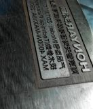 강철 Laser 조판공 또는 Laser 강철 조각 기계 또는 탁상용 Laser 표하기