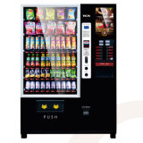 Hot Sell Black Color Multi-Function Drinks e Coffee Vending Machine