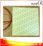подогреватель силиконовой резины 220V 300W 280*280*1.5mm