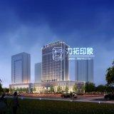Projeto exterior da rendição do banco comercial de Jining