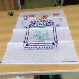 sac de la colle 50kg/sac pour le sac tissé par Bag/PP de farine/emballage de farine
