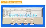 Datilografar a F-1 15*6.5cm o cartão material magnético do armazém do cartão do armazenamento de cartão com números