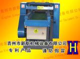 Desecho de la materia textil que recicla la máquina para el paño de la basura del corte