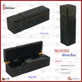 مربّعة أسود عالة جلد خمر صندوق (5502)