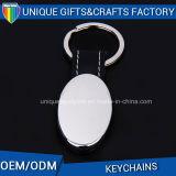 Metal agradável Keychain de Keychain da tela para vendas