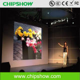 IndoorのためのChipshow HD2.5 Small Pixel Pitch LED Display