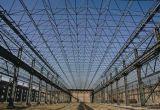 安くそして軽い工場研修会の鉄骨構造の建物