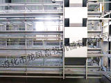тип h емкости 5tiers 160 гальванизированной клетки слоя