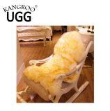 柔らかく、快適なプラシ天の羊皮の椅子のマットのソファーのクッション