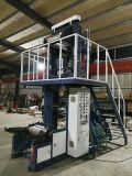 Máquina de sopro da mini película de alta velocidade de HDPE/LDPE (qualidade de Formosa)