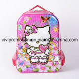 Cute Cartoon Best Personalized School Backpacks for Children (SB051)