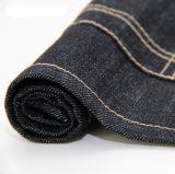 Рисберма Napron Jean джинсовой ткани с выбитым логосом на коже