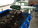 廃棄物管理の渦のCurentの分離器