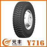TBR 타이어를 모는 광선 TBR 타이어