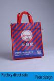 Macchina di laminazione del sacchetto non tessuto, singolo sacchetto di spalla. Sacchetto di acquisto dei vestiti