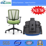 2016 새로운 인간 환경 공학 메시 사무실 의자