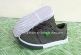 子供の注入の靴(MST15008)