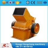 Дробилка молотка угля известняка гранита дробилки молотка ISO Qaulity