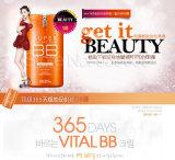 Creme cosmético do Bb da vitamina da composição de creme do Bb da pele 79
