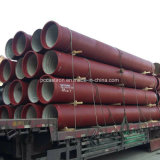 Tubo dúctil del arrabio del fabricante 300m m de China