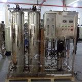 1000lph 10 Jahre Berufsfabrik-für Cer-anerkannte Wasser-Reinigungsapparat-Maschine für industrielles