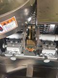 آليّة كبسولة [كتّينغ مشن] لأنّ يخلو كبسولة إنتاج