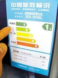 Ясное печатание стикера ярлыка PVC