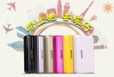 보편적인 Suitcase Dual USB Promotional Power 은행 6000mAh