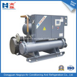Nagoya Water Cooled Screw Chiller com Heat Recovery (KSC-1050WD 300HP)
