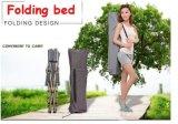 アルミニウム折る折り畳み寝台の軍の折畳み式ベッドのベッド