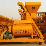 高品質の強制的で具体的なミキサー(Js750)