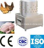 SGSは高品質のステンレス鋼の鶏Depilatorを証明した
