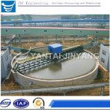China-energiesparende Bergbau-Sedimentbildung-entwässernverdickungsmittel-Becken für das Rückstand-Aufbereiten