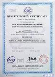 Zufuhr-Zusätze L-Lysin fasten Anlieferung