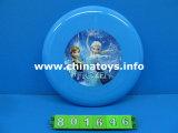 Самая новая пластичная игрушка пляжа тарелки летания игрушки 2017 (1055201)