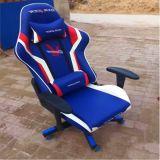 Neues Modell-Form-Büro-Stuhl 2017, der Spiel-Stuhl läuft
