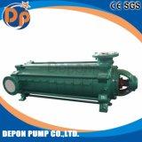 급수 시스템 밀어주기를 위한 고압 다단식 펌프