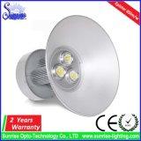 고성능 높은 루멘 램프 150W LED Highbay 전등 설비