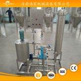 ビール醸造機械プラントのための工場価格