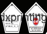 Druckleder-Patch Leder-Label