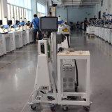 Подгонянная машина лазера тип лазера волокна 20 ватт для прокладки изоляции жары пластичной