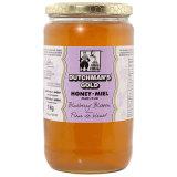 ふたの/Honeyの瓶または込み合いの瓶が付いている食品等級のガラス瓶