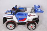 dreht nachladbare Spielwaren-Autobatterie-Energie der Kind-12V Kind-Auto (OKM-821)
