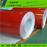 Металл толя: PPGI/PPGL свертывается спиралью (JCGC)