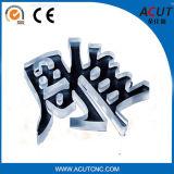 流しが付いている柔らかい金属の切断Machine/CNCの機械装置