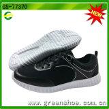 الصين يسعّر مصنع مباشرة فائرة حذاء رياضة نساء