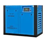 Compresseur d'air rotatoire à haute pression industriel de vis